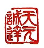 杭州天元诚达装饰材料有限公司 最新采购和商业信息