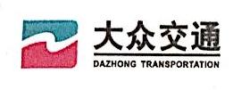 杭州大众汽车服务有限公司 最新采购和商业信息
