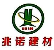 杭州兆诺建材有限公司 最新采购和商业信息