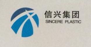 辽阳信兴塑料制品有限公司 最新采购和商业信息