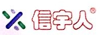 深圳市信宇人科技有限公司 最新采购和商业信息