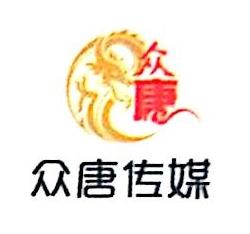 山东众唐网络科技股份有限公司 最新采购和商业信息