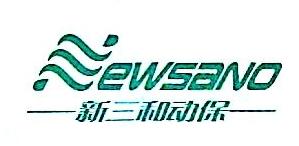 浙江新三和动物保健品有限公司 最新采购和商业信息