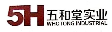 深圳五和堂实业发展有限公司 最新采购和商业信息