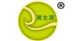 古田县益生源果蔬种植专业合作社 最新采购和商业信息