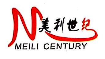 东莞市圳伟实业有限公司 最新采购和商业信息