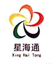 广州星海通信息文化服务有限公司