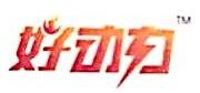 深圳市闪光光电有限公司 最新采购和商业信息