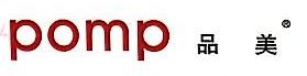 绍兴特高纺织品有限公司 最新采购和商业信息