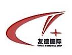 广州友德生物科技有限公司 最新采购和商业信息