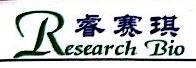 睿赛琪生物医学科技(北京)有限公司 最新采购和商业信息