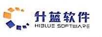 深圳市升蓝软件开发有限公司 最新采购和商业信息