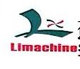 苏州利玛迅自动化科技有限公司
