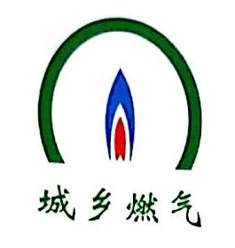 绍兴市城乡燃气发展有限公司 最新采购和商业信息