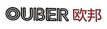 无锡欧邦润滑科技有限公司 最新采购和商业信息