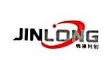 湖南省锦隆同创商贸有限公司 最新采购和商业信息