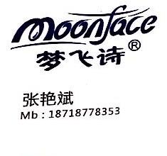 广州梦飞诗医药科技有限公司 最新采购和商业信息
