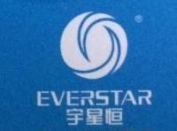 江苏宇星恒电子有限公司 最新采购和商业信息