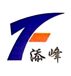 江西添峰新型建材有限公司 最新采购和商业信息