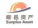 上海曜邑资产管理有限公司 最新采购和商业信息