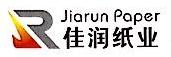 深圳市佳润纸业有限公司 最新采购和商业信息
