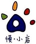 上海奇琴酒店管理有限公司