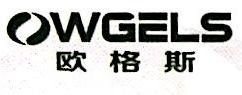 广东欧格斯科技有限公司 最新采购和商业信息