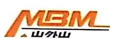 福州市台江区山外山企业管理咨询有限公司 最新采购和商业信息