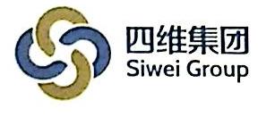 郑州四维特种材料有限责任公司