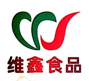 江门市江海区维鑫食品有限公司 最新采购和商业信息