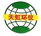 武汉天虹环保产业股份有限公司 最新采购和商业信息