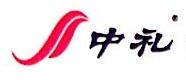 深圳市中礼网电子商务有限公司