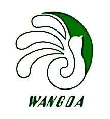 广州旺达环保科技有限公司 最新采购和商业信息