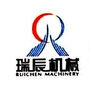 漯河瑞辰机械制造有限责任公司 最新采购和商业信息
