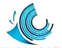 济南蜗牛信息技术有限公司 最新采购和商业信息