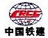 中铁二十一局集团德盛和置业有限公司