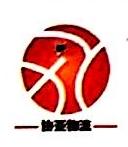 天津协亚物流有限公司 最新采购和商业信息