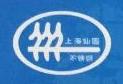 上海仙圆不锈钢水箱制品厂 最新采购和商业信息
