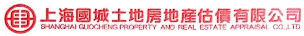 上海臻城投资咨询有限公司 最新采购和商业信息