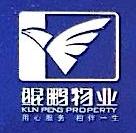 湖南鲲鹏物业服务有限公司 最新采购和商业信息