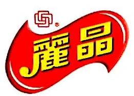深圳市金河丽晶科技有限公司 最新采购和商业信息