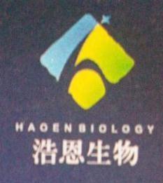 广西浩恩生物科技有限公司 最新采购和商业信息