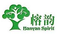 福州榕韵贸易有限公司 最新采购和商业信息