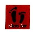 微步数字科技(大连)有限公司 最新采购和商业信息
