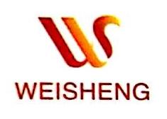 黑龙江伟盛节能股份有限公司 最新采购和商业信息