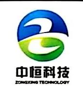 广东忠恒生态发展有限公司 最新采购和商业信息