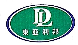 上海东亚利邦康乐设备有限公司 最新采购和商业信息