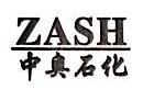 甘肃中奥石化有限公司 最新采购和商业信息