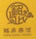 广州市铭鼎酒业有限公司 最新采购和商业信息