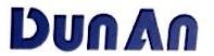 深圳前海盾安投资管理有限公司 最新采购和商业信息